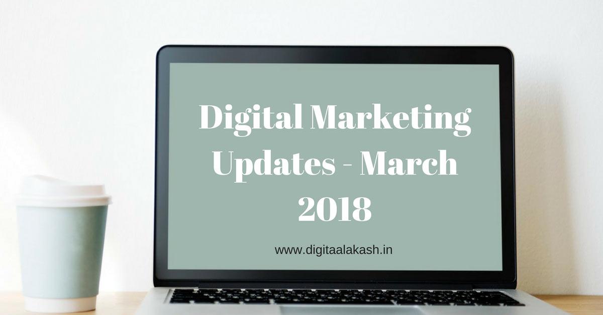 march 2018 updates